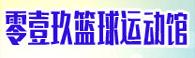 伟德19461946贵州茅台天福酒业广西营销中心